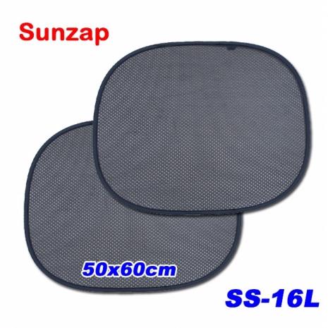 【預購】Sunzap 免吸盤 遮陽圓弧L(2入) 50x60cm SS-16L
