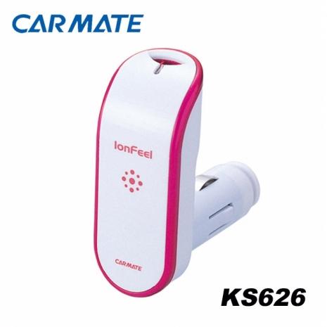 【預購】日本CARMATE 負離子空氣清淨器 KS626