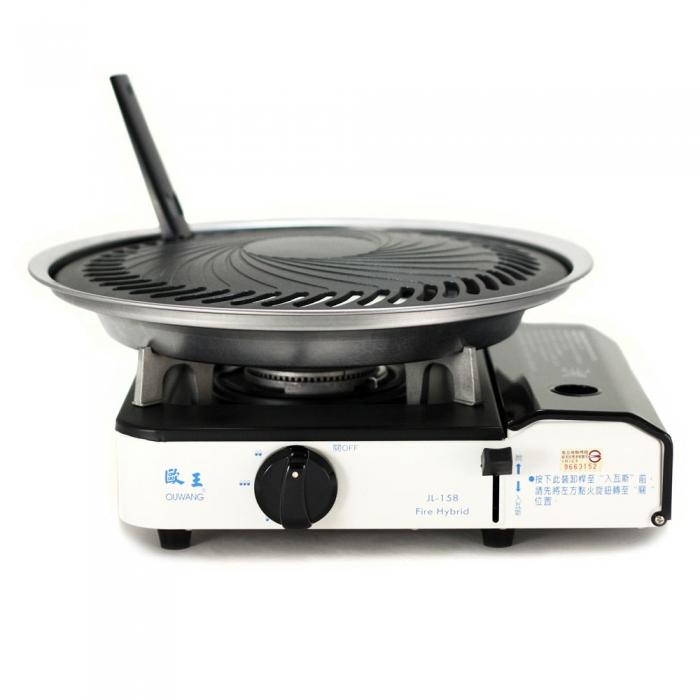 歐王OUWANG-遠紅外線混雙卡式爐JL-158 + 超級燒烤盤K1BQ-007
