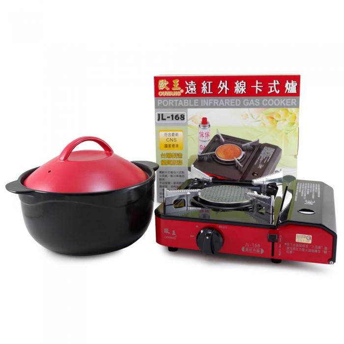 好料理 3.8L 養生耐熱鍋 (HL-3800R/B)+歐王-卡式休閒爐瓦斯爐(JL-168)