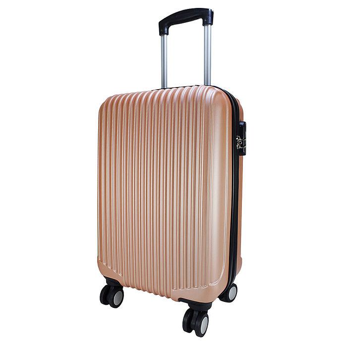 【NINORIVA】20吋典雅玫瑰金條紋行李箱(NL-DP02S-2)