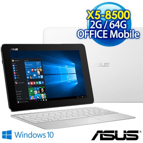 【瘋狂特殺】ASUS T100HA-0233AZ8500 白 10吋觸控 (Z8500/2G/64G/WIN10) 變形輕薄四核筆電 筆電平板輕鬆雙享受-數位筆電.列印.DIY-myfone購物