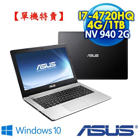 【瘋狂下殺】ASUS X450JB-0063D4720HQ 灰14吋筆電(i7-4720HQ/4G/1TB/NV940 2G/Win10)