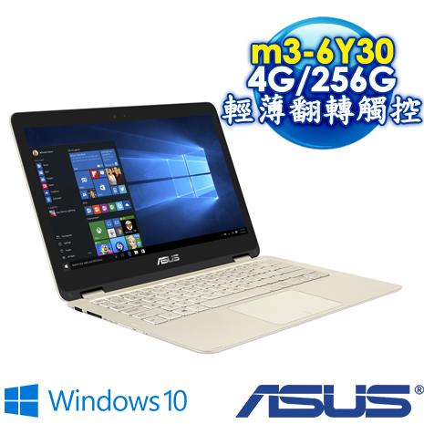 ★瘋狂下殺 3/23前再現折一千★ ASUS UX360CA 13.3吋FHD翻轉觸控 (M3-6Y30/4G/256G SSD/Win10)