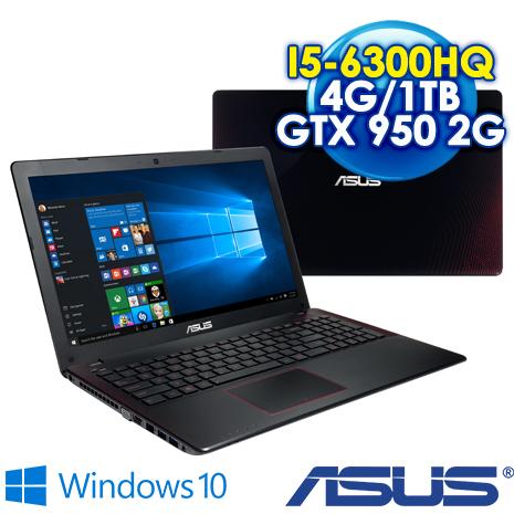 ★10/30前再現折一千★ ASUS X550VX-0053J6300HQ 15.6吋FHD筆電(i5-6300HQ/4G/1TB/GTX 950 2G DDR5/W10)電競機