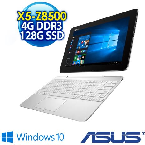 【瘋狂特殺】ASUS T100HA-0413AZ8500 10吋觸控 雲彩白 (X5-Z8500/4G/128G/WIN10) 變形輕薄四核筆電 附贈Microsolft Office Mobile