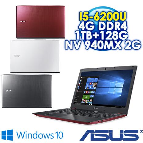 ★瘋狂下殺★ ACER E5-575G 完美三色系列 15.6吋FHD(I5-6200U/4G DDR4/128G SSD+1TB/NV 940MX DDR5 2G/Win10)