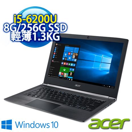 ★筆電瘋狂購★ACER S5-371-50VC 13.3吋FHD 輕薄高效能筆電 黑(I5-6200U/8G/256SSD/Win10)