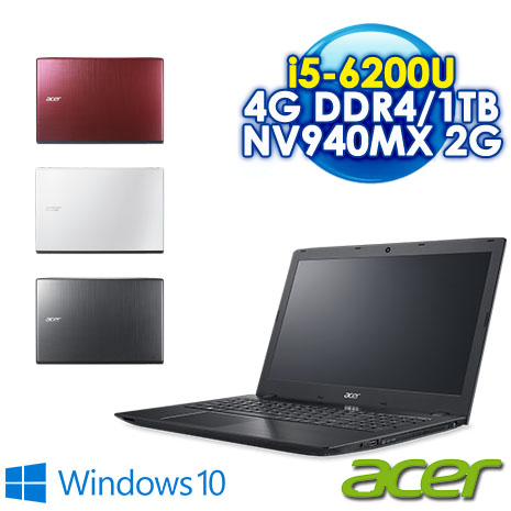 ★瘋狂下殺 2/19前再現折一千★ ACER E5-575G 完美三色系列 15.6吋FHD(I5-6200U/4G DDR4/1TB/NV 940MX DDR5  2G/Win10)