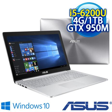 ★瘋狂下★ ASUS UX510UX-0051A6200U (i5-6200U/4G DDR4/1TB /GTX 950M 2G GDDR5/15.6