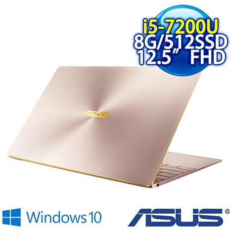 ★10/30前再現折一千★ ASUS UX390UA-0081B7200U (i5-7200U/LPDDR3L 8G/512G SSD/12.5