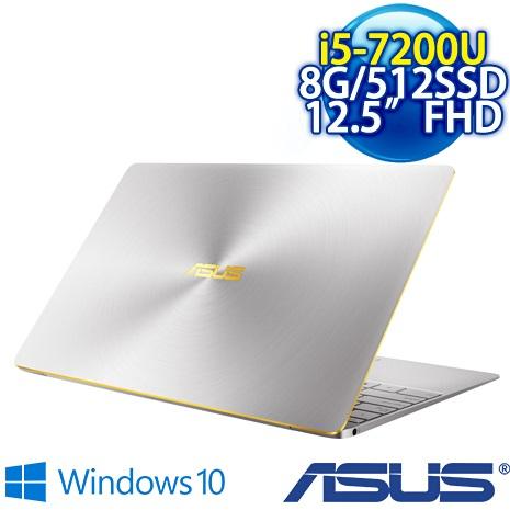 【瘋狂下殺再現折】ASUS UX390UA-0141C7200U (i5-7200U/LPDDR3L 8G/512G SSD/12.5FHD/W10) 石英灰