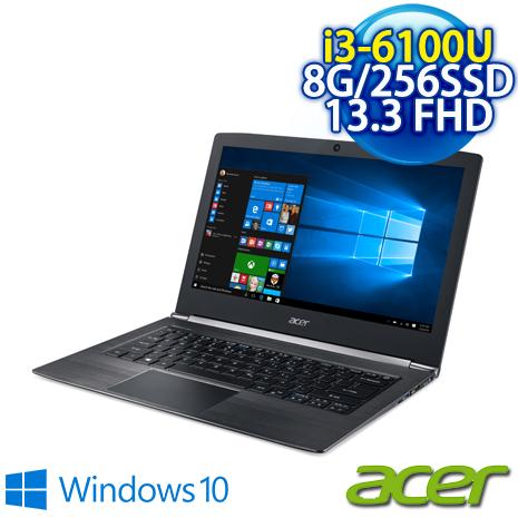 【瘋狂下殺】ACER S5-371-359E 13.3吋 (I3-6100U/8G/256G SSD/Win10) 僅重1.3公斤(黑)