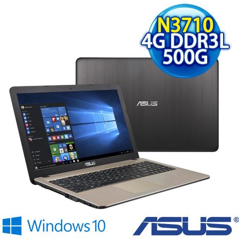 【瘋狂特殺】ASUS X540SA 15.6吋超值四核筆電 (Pentium N3710/4G/500G/DVD/Win10)