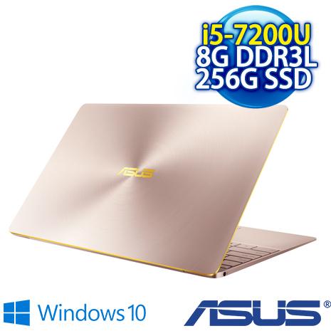 【瘋狂下殺】ASUS UX390UA-0101B7200U 玫瑰金 (i5-7200U/LPDDR3L 8G/256G SSD/12.5吋/W10)-數位筆電.列印.DIY-myfone購物
