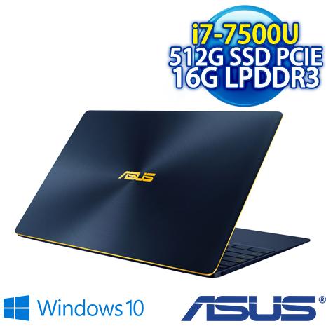【瘋狂下殺】ASUS UX390UA-0181A7500U 皇家藍 (i7-7500U/LPDDR3 16G/512G SSD PCIE /12.5吋/W10)-數位筆電.列印.DIY-myfone購物