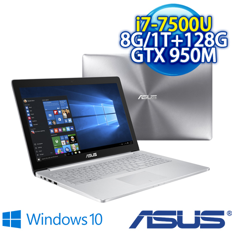 ★瘋狂下殺★  ASUS UX510UX-0081A7500U (i7-7500U/8G DDR4/1TB+128G SSD /GTX 950M 2G GDDR5/15.6吋FHD/W10) 輕薄獨顯..