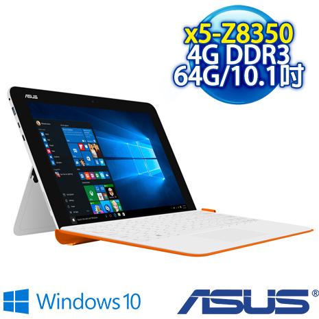 【ASUS】ASUS T102HA-0103AZ8350 白+橘/Atom x5-Z8350/DDR3 4GB /EMMC 64GB/10吋/W10)