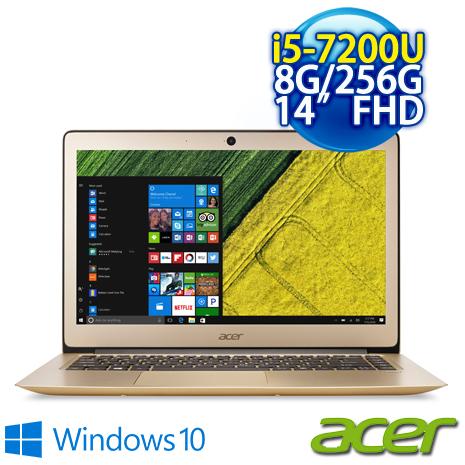 【ACER】SF314-51-50K6 美型輕薄筆電 (I5-7200U/8G/256SSD/14吋FHD/W10/1.5KG) 金