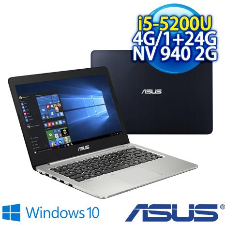 ASUS K401LB-0031A5200U 14吋FHD鏡面 黑 (i5-5200U/4G/1TB+24G SSD/NV 940 2G/W10)