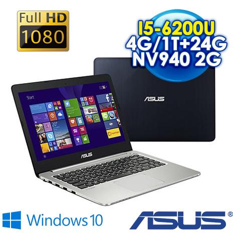 【瘋狂下殺】ASUS K401UB-0022A6200U 14吋FHD鏡面 黑 (i5-6200U/4G/1TB+24G SSD/NV 940 2G/W10)
