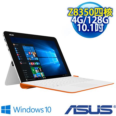 【ASUS】ASUS T102HA-0093AZ8350白+橘 10吋觸控 (x5-Z8350/4G/128G/10.1)-數位筆電.列印.DIY-myfone購物