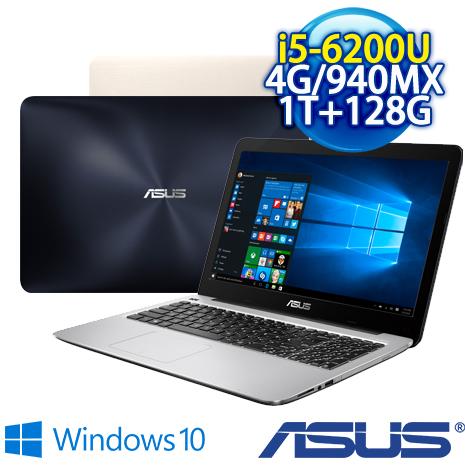 【書卷四好禮】ASUS K556UQ6代處理器 15.6吋FHD獨顯效能美型機(i5-6200U/4G/1TB+128G SSD/NV940 MX//W10) 藍/金二色
