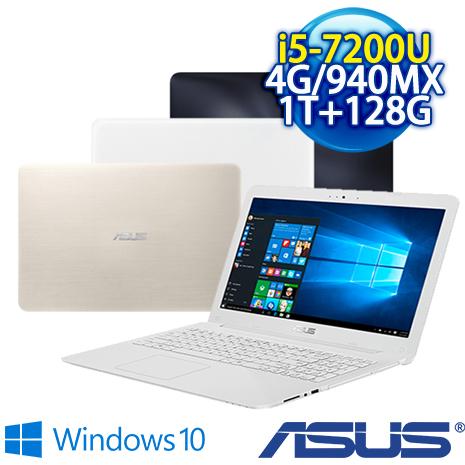 【書卷四好禮】ASUS K556UQ 15.6吋 I5第七代 NV940MX獨顯筆電 (I5-7200U/4G/1TB+128G SSD/NV940 MX/15.6吋FHD/W10)