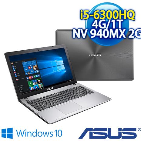 ★瘋狂下殺★ ASUS X550VQ-0021B6300HQ 15.6吋FHD筆電(i5-6300HQ/4G/1TB/940 2G/W10)