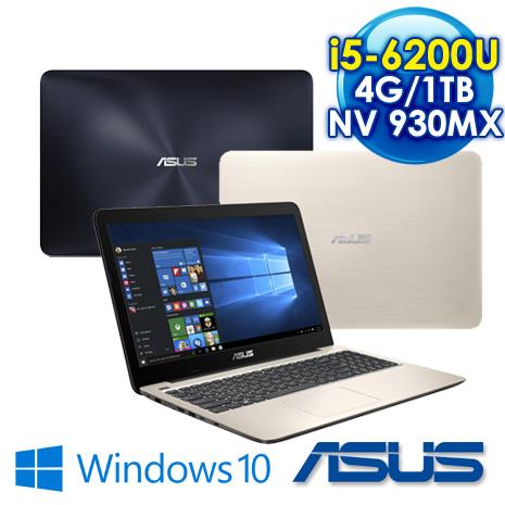★瘋狂下殺★ ASUS X556UR 15.6吋FHD 魅力多彩六代核心效能繪圖筆電(i5-6200U/4G/1TB/NV930 MX/Win10)藍