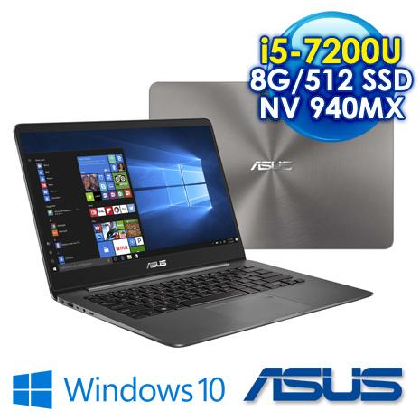 ASUS UX430UQ-0041A7200U 石英灰 14吋FHD窄邊框設計 i5-7200U/DDR4 2133 8G /512G SSD/NV 940MX 2G/W10