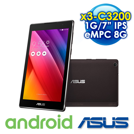 ASUS ZenPad C 7.0 Z170CX 我的追劇神器 特務黑/高貴白高貴白