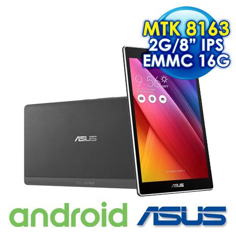 ASUS ZenPad 8.0 Z380M 我的追劇神器 迷霧黑/高貴白/玫瑰金玫瑰金
