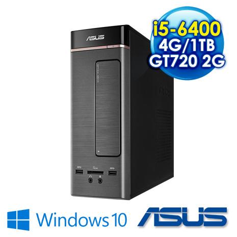 【瘋狂特殺】ASUS K20CD-0041A640GTT I5-6400/4G DDR4/1TB/GT720-2G/WIN10
