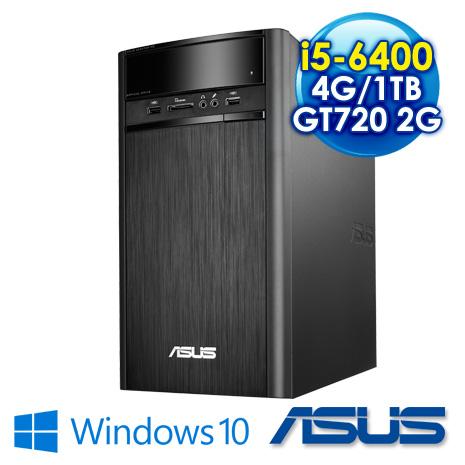 【瘋狂特殺】ASUS K31CD-0031A640GTT i5-6400/4G-DDR4/1TB/GT720 2G/DRW/Win10