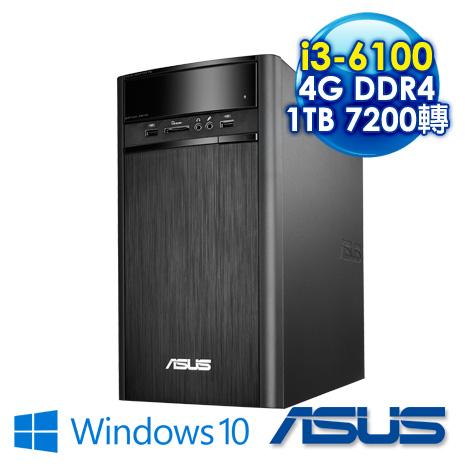 【瘋狂特殺】ASUS K31CD-0021A610UMT I3-6100/4G DDR4/1TB/WIN10 桌上型電腦