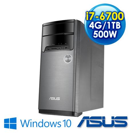 【瘋狂特殺】ASUS M32CD-0021A670UMT i7-6700/4G-DDR4/1TB/DRW/Win10/500W 三年保固到府收送