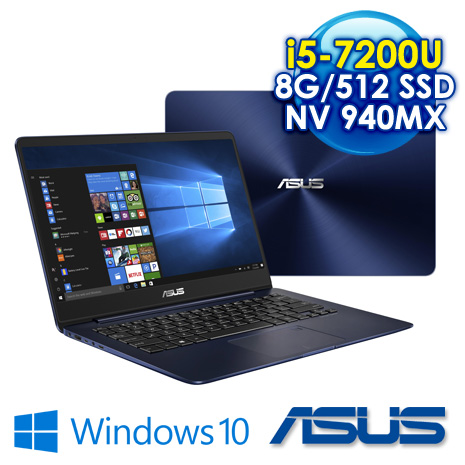 ★瘋狂下殺★ ASUS UX430UQ-0062B7200U 皇家藍 14吋FHD窄邊框設計 i5-7200U/DDR4 2133 8G /512G SSD/NV 940MX 2G/W10