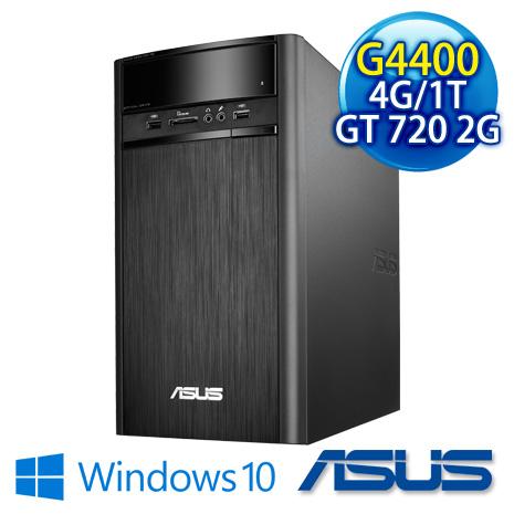 【瘋狂特殺】ASUS K31CD-0031A440GTT G4400/GT720 2G/4G/1TB/DRW/WIN10桌上型電腦