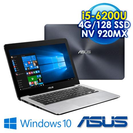 【瘋狂下殺】ASUS F302UV-0031A6200U i5-6200U/4G DDR3/128G 2.5 SSD/NV920MX 2G/13.3吋LED