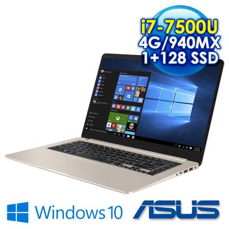 ★最高現折一千★ ASUS S510UQ-0111A7500U 冰柱金 i7-7500U/4GB*1 DDR4 2133 (Max. 16G) /1TB 5400轉+128G SSD /940MX 2..