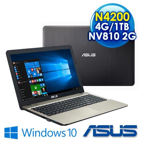 【瘋狂下殺】ASUS X541NC-0021AN4200 15.6吋超值筆電 黑色 Pentium N4200 /NV 810 2G/4G(DDR3L-1333)/1TB 5400轉/W10