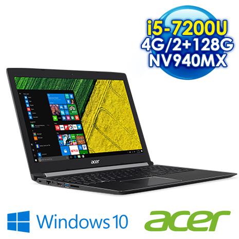 ★最高現折一千★ ACER A515-51G-528X I5-7200U/4GB DDR4/128 SSD+2TB/940 MX/15.6FHD/Win10