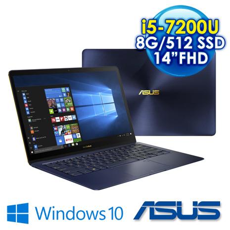 ASUS UX490UA-0161A7200U 皇家藍 /i5-7200U/LPDDR3 8G (On board)/512G SSD/14吋FHD/W10