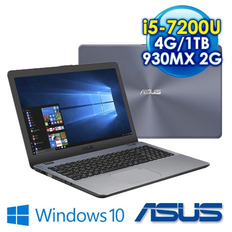 【瘋狂下殺】ASUS X542UR-0031B7200U霧面灰 i5-7200UU/4GB*1 DDR4/1TB 5400轉/930MX 2G/15.6吋FHD/W10