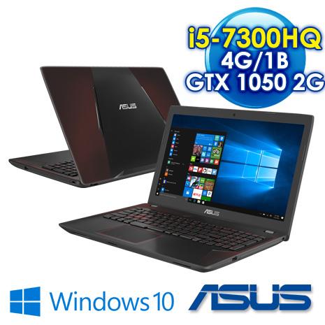 ★瘋狂下殺★ ASUS FX553VD-0202D7300HQ 15.6吋 電競筆電 i5-7300HQ/4G*1 DDR4 /1TB 7200 /GTX 1050 2G GDDR5 /FHD IPS..
