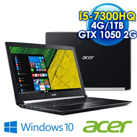 ★最高現折一千★ ACER A715-71G-54UE I5-7300HQ/4GB DDR4/1TB/GTX 1050 2G/15.6吋FHD/Win10
