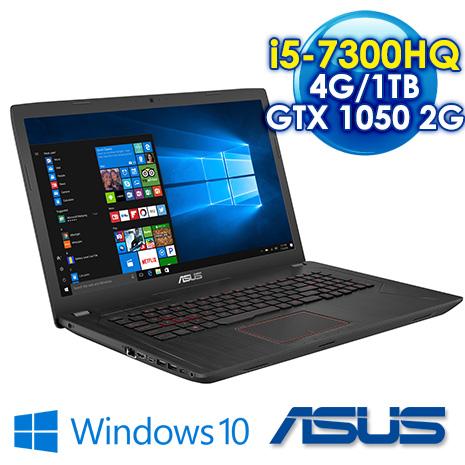 ★最高現折一千★ ASUS FX753VD-0142B7300HQ 17.3吋 電競筆電 i5-7300HQ/4G*1 DDR4 /1TB /GTX 1050 2G GDDR5 /FHD IPS/W1..