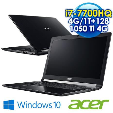 【瘋狂下殺】ACER A715-71G-715Z I7-7700HQ/4GB DDR4/1TB+128G SSD/GTX 1050 Ti 2G/17.3吋FHD/Win10