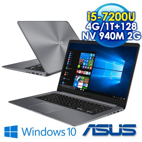★最高現折一千★ ASUS X510UQ-0133B7200U 冰河灰 i5-7200U/4GB*1 DDR4 2133 (Max. 16G)/1TB+128SSD /NV 940MX 2G/15.6吋FHD/W10